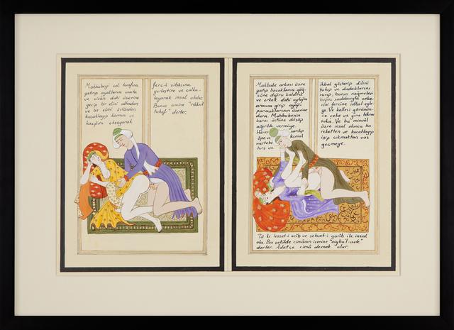 , 'BAHNAME II (1-2) / LUSTBOOK II (1-2),' 2015, RAMPA