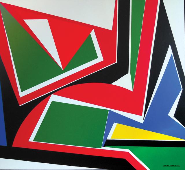 Jean-Paul Jérôme, 'Plain chant', 1993, Galerie D'Este