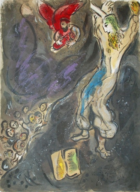 Marc Chagall, 'The Golden Earrings', 1966, Georgetown Frame Shoppe