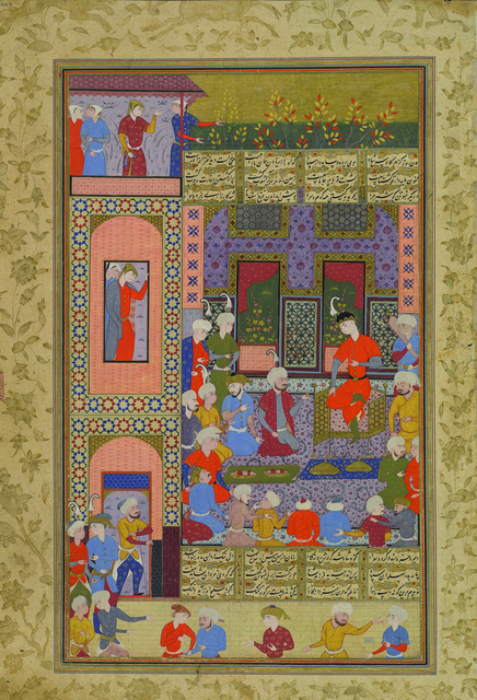 , 'Rustam and Isfandiyar Meet for the Second Time, folio 263a from the Peck Shahnama,' 1589-1590, Princeton University Art Museum