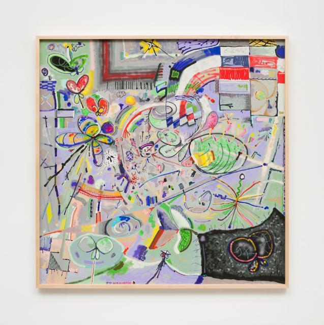 , 'J♥2018.01.03.14.30,' 2018, Johannes Vogt Gallery