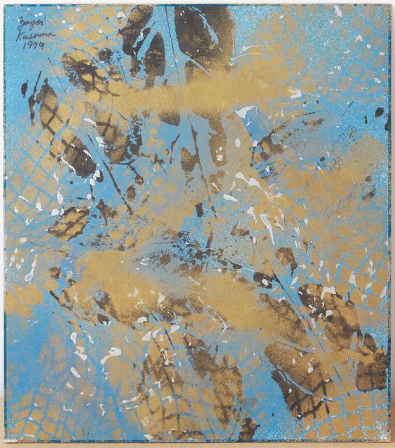 , 'Wind over the Lake,' 1979, MASAHIRO MAKI GALLERY