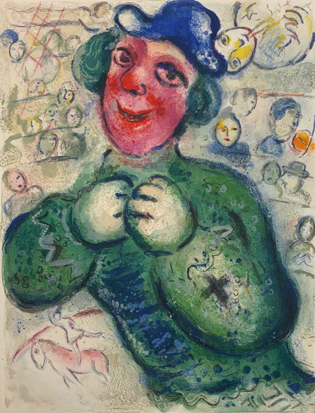 , 'Le Cirque m. 505,' 1967, Galerie d'Orsay