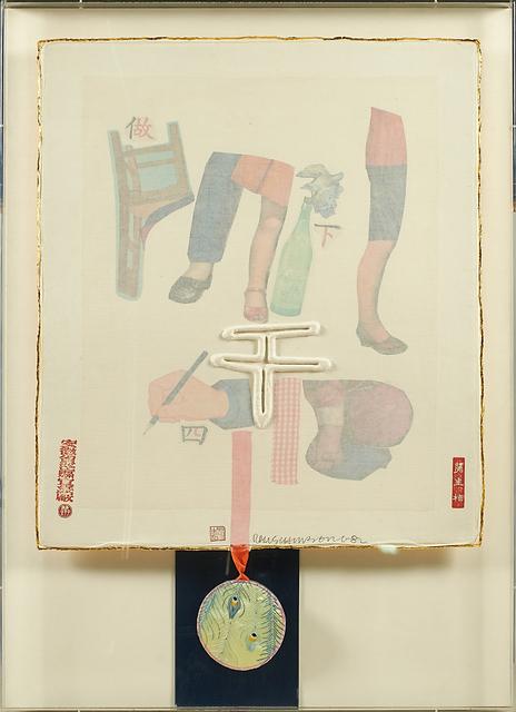 Robert Rauschenberg, 'Trunk from 7 Characters', 1982, Rago