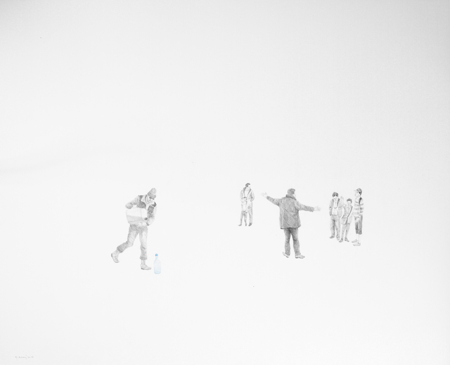 , 'Récit d'Arrangements No.I,' 2017, Selma Feriani Gallery