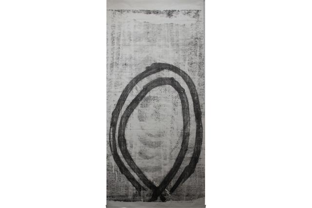 , 'Caminho (11.03.15,16:50),' 2015, Galeria Marilia Razuk