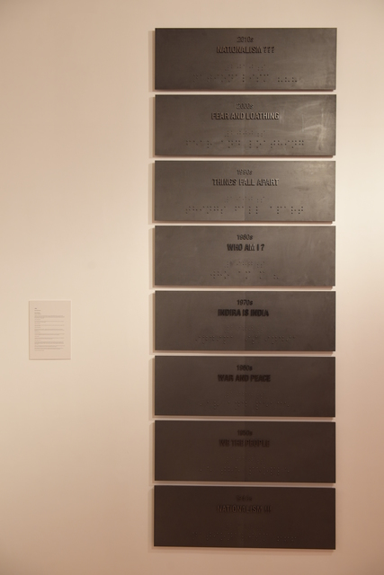 , 'BoseKrish@AD1962,' 2017, Gallery Odyssey