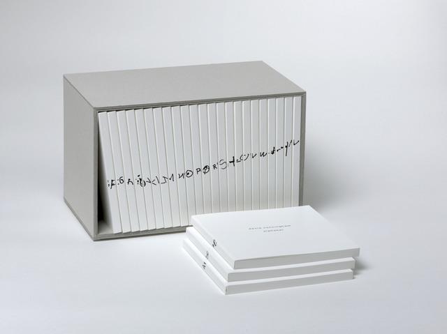 David Cunningham, 'Alphabet', 2010, mfc - michèle didier