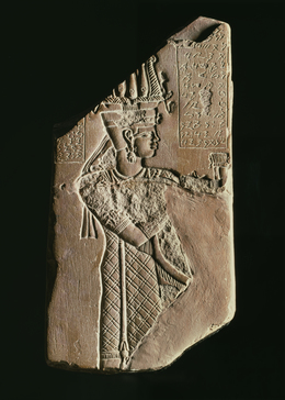 'Votive Plaque of King Tanyidamani', ca. 100 BCE, Walters Art Museum