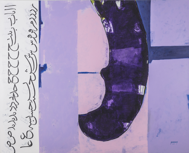 , 'Occupation Space,' 2011, Hafez Gallery