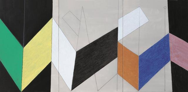 , 'Tectonica,' 2016, Mercedes Viegas Arte Contemporânea