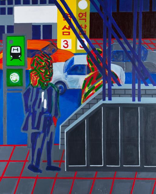 , 'Yeoksam Station 2,' 2015, Mizuma, Kips & Wada Art