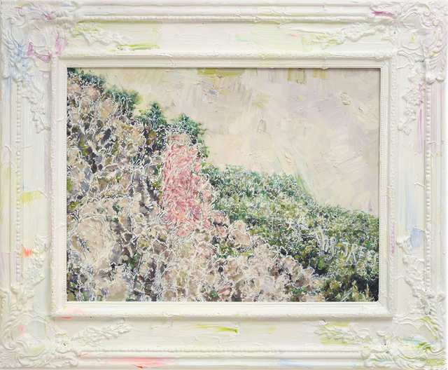 , 'Landcsape,' 2011, Lin & Lin Gallery