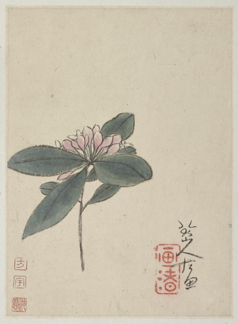 , 'Lilac and Calligraphy,' Qing dynasty-ca. 1689, Smithsonian Freer and Sackler Galleries