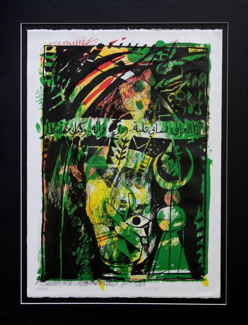 Dia Azzawi, 'Al Jawaheri Album', 1989, Artscoops