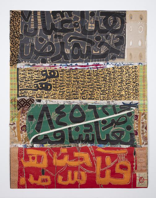 Fathi Hassan, 'Orizzonte', 2010, Lawrie Shabibi