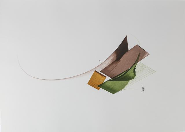 , 'Formation III,' 2016, ATHR