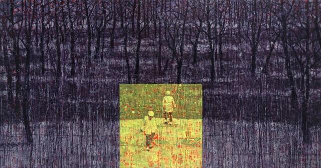 , 'The Backyard,' 2017, Pan American Art Projects