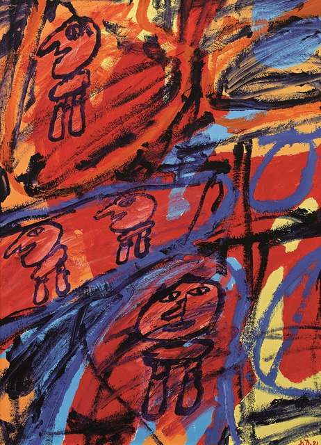, 'Site Avec 4 Personnages ,' 1981, Rosenfeld Gallery LLC