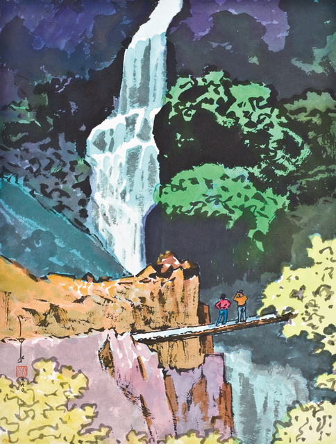 Ma Paisui 馬白水, 'Waterfall at Mount Lu', 1990, Painting, Color ink on paper, Asia Art Center