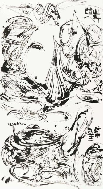 , 'Spiritual Mountains No. 1145,' 2009, Galerie du Monde