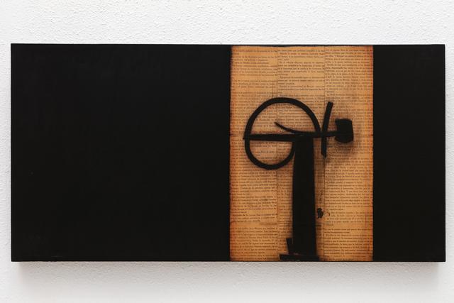 , 'Lobato Amistad (Friendship),' 1998, William Havu Gallery