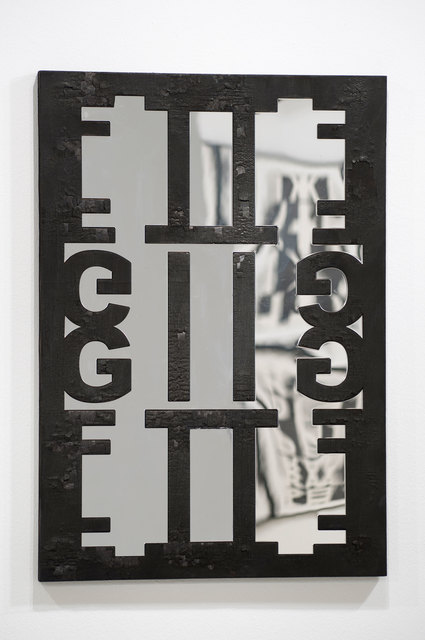 , 'Four Letter Brand (Gift) 1,' 2009/2014, Goodman Gallery