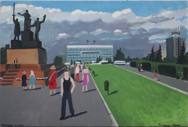 Zoya Cherkassky-Nnadi, 'Perm, Russia', 2013, Rosenfeld Gallery
