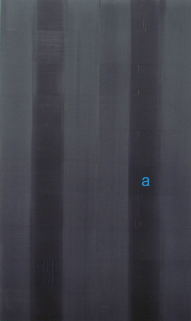 , 'Untitled a,' 2000-2008, Arsenal Contemporary