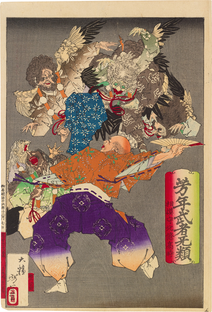 , 'Yoshitoshi's Courageous Warriors: Sagami-no-kami Hojo Takatoki,' 1883, Scholten Japanese Art