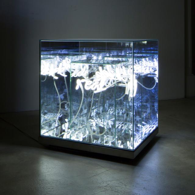 , 'Reality Check,' 2016, Galerie Krinzinger
