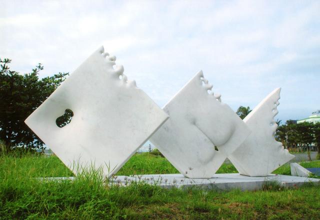 , '美人魚 Mermaid,' 1999, MOCA Taipei
