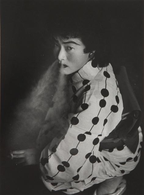 , 'Prostitute, Nagoya,' 1957-printed 2005, IBASHO