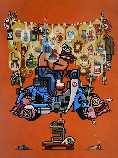 , 'Vernacular + Convenience,' 2015, Mizuma Art Gallery