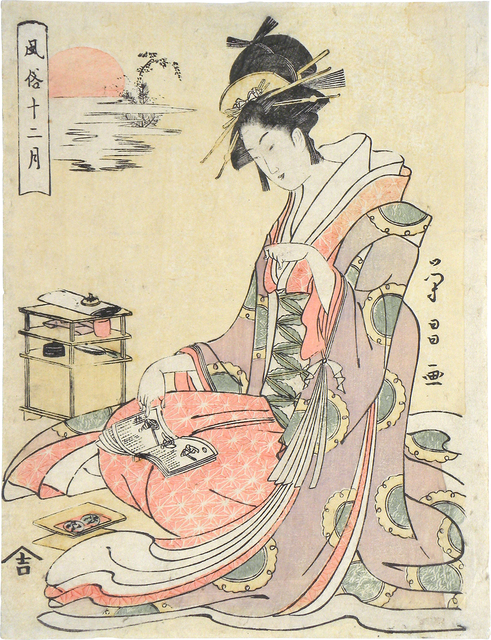 , 'Customs and Manners in the Twelve Months: First Sunrise of the New Year,' , Scholten Japanese Art