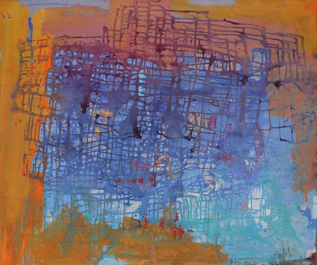 , 'Blue Circuit Building 藍色的線狀建築                                    ,' 2015, Alisan Fine Arts