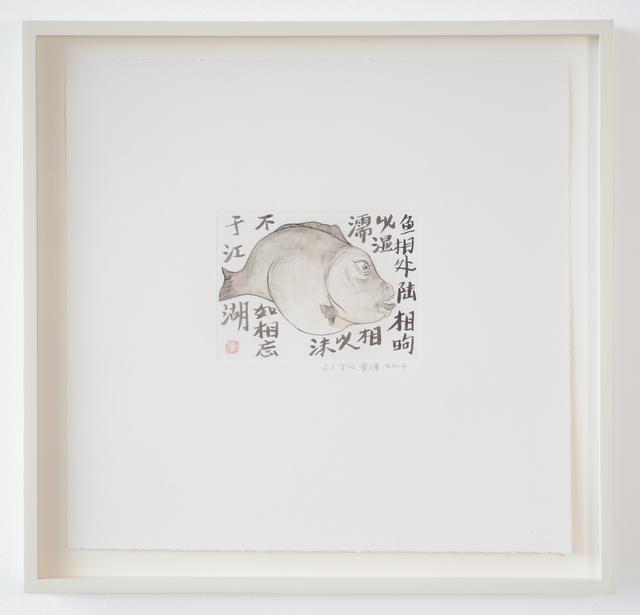 Li Jin 李津, 'Li Jin's Aquarium', 2014, Painting, Watercolor with Drypoint, Dubner Moderne