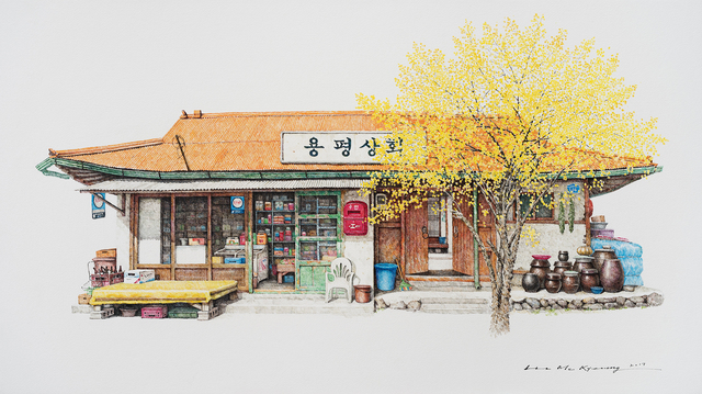 Me Kyeoung Lee, 'Yong-pyung Store', 2017, Gallery Imazoo
