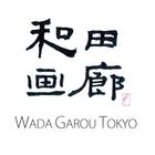 Wada Garou Tokyo