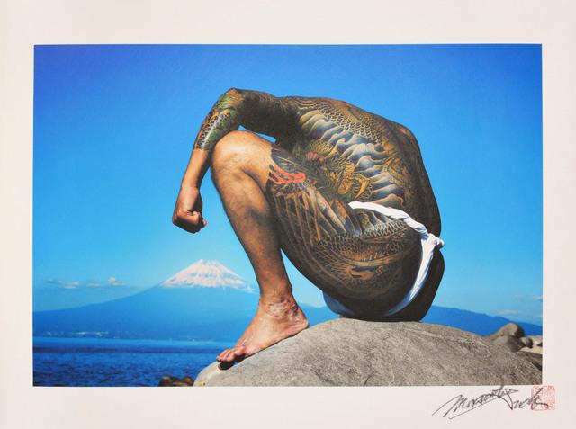 , 'Fu (Mt. Fuji),' , Ronin Gallery