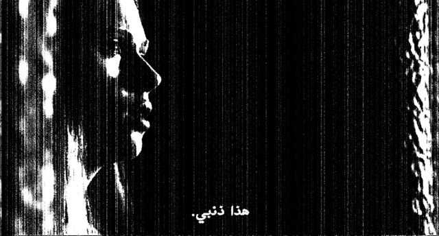 , 'Hatha Thanbi,' 2010, Sabrina Amrani