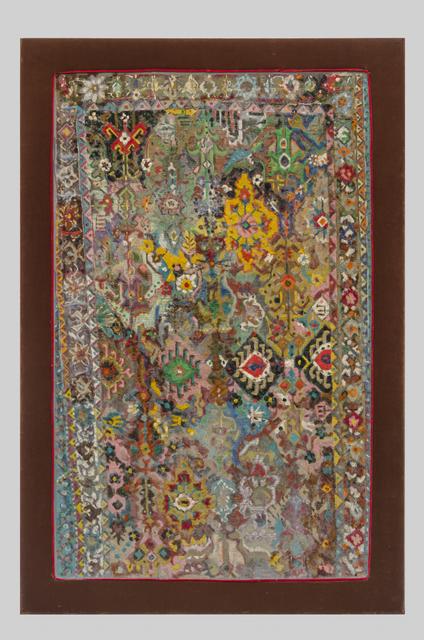 , 'Gardens for the Global City,' 1991, Shoshana Wayne Gallery