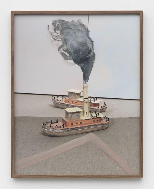 , 'False Funnel,' 2017, Marianne Boesky Gallery