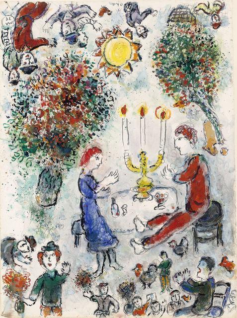 , 'Le Repas des Amoureux,' 1980, M.S. Rau Antiques