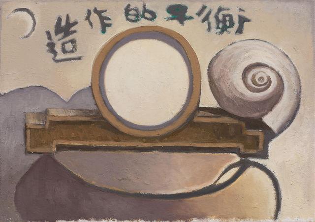 , 'Still Life-Manufactured Balance,' 2017, A+ Contemporary