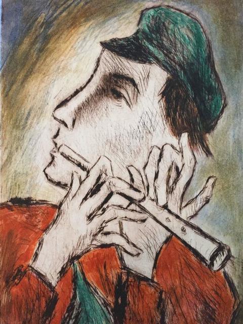 Boris Deutsch, 'Village Doodka Player', 20th Century, Lions Gallery