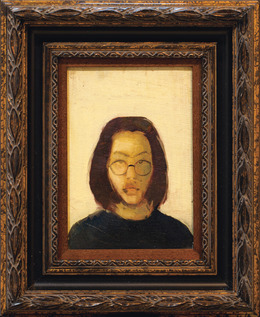 , 'Portrait / 肖像,' 1998, Shanghai Gallery of Art