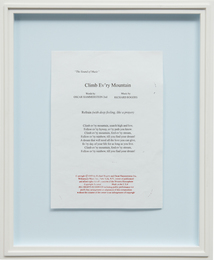 Robert Gober, 'Untitled,' 2011, Phillips: Evening and Day Editions (October 2016)