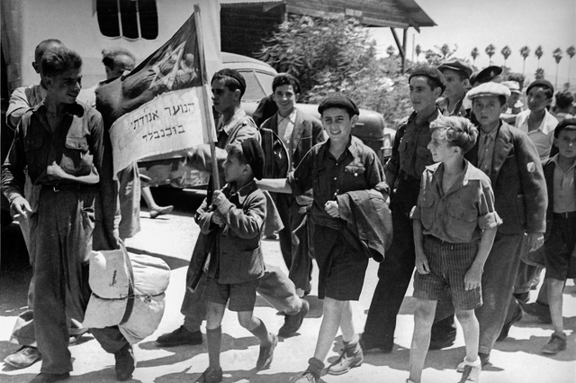 Tim Gidal, 'Jewish youths arriving in Palestine from Buchenwald', 1945, Photography, Silver gelatin print, Vision Neil Folberg Gallery