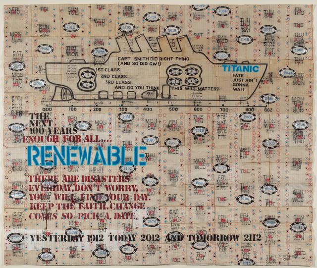 , 'Renewable,' 2016, Ricco/Maresca Gallery